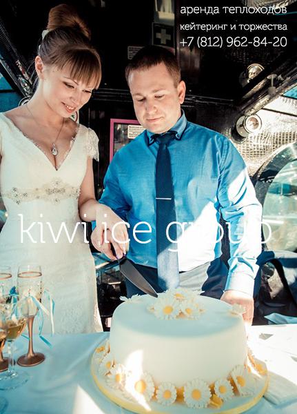 Торт на свадьбе на теплоходе